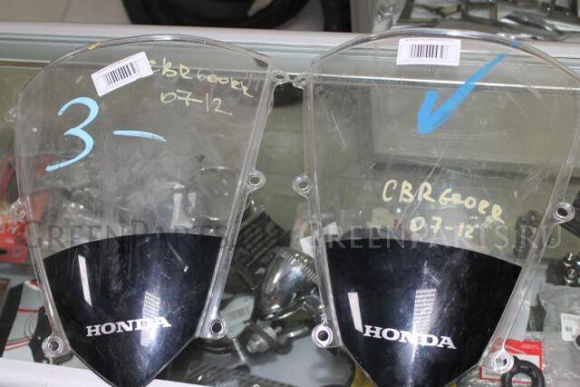 Стекло ветровое на HONDA CBR600RR