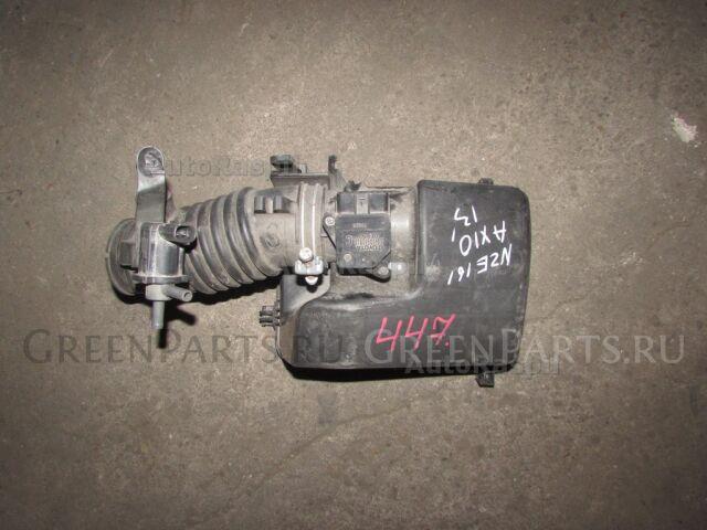 Корпус воздушного фильтра на Toyota Corolla Axio NZE161 1NZFE