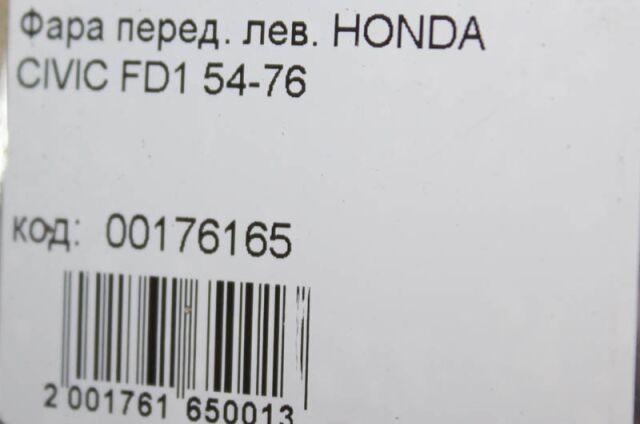Фара на Honda Civic FD1 FD2 54-76