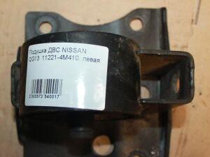 Подушка двигателя на Nissan Sunny B15/FB15 QG13/QG15 11221-4M410