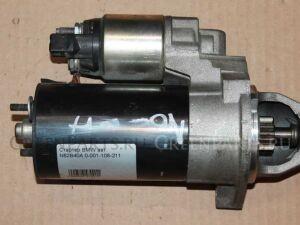 Стартер на Bmw 540 N62 B40A