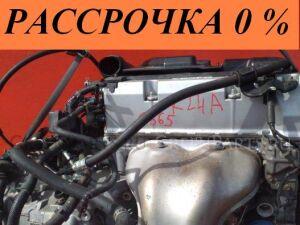 Кпп автоматическая на Honda Odyssey RB1 K24A 9865