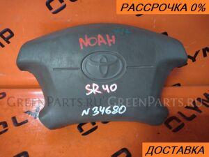 Подушка безопастности на руль на Toyota Noah SR50 3S-FE