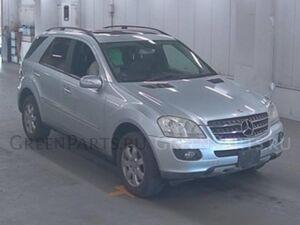 Суппорт на Mercedes-benz M-CLASS,R-CLASS W164,W251