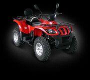 квадроцикл STELS ATV 500 GT 4X4