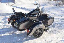мотоцикл YAMAHA ROADSTAR XV1600 SIDECAR