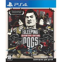 Sleeping dogs definitive edition (PS4)