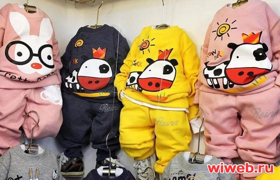 4bb37ca4379 Продам уникальный магазин детской одежды из Кореи во Владивостоке ...