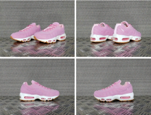 Nike Air Max 95 WMNS Essential Pink / White / Gum