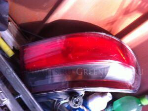 Стоп-сигнал на Toyota Carina 190