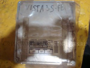 Блок управления efi на Toyota Vista 3S-FE 89661-32830