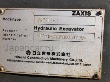 Экскаватор HITACHI ZX75US-3 2011 года во Владивостоке