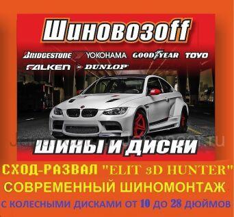 Летнии шины Toyo Proxes st ii 285/60 18 дюймов новые во Владивостоке