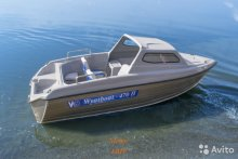 Катер Катер WYATBOAT-470П 2015