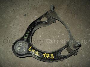 Рычаг на Honda Domani MA5 173