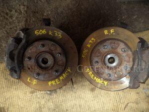 Ступица на Mazda Premacy CP8W FP 506