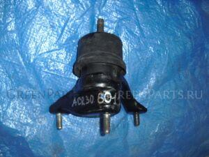 Подушка двигателя на Toyota Estima ACR30 2AZFE 12372-28020