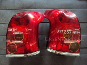 Стоп на Toyota Avensis AZT250 0550