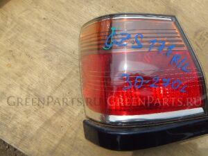 Стоп на Toyota Crown JZS171 30-270