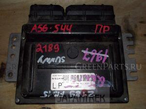 Блок efi на Nissan Sunny FB15 QG15 2189