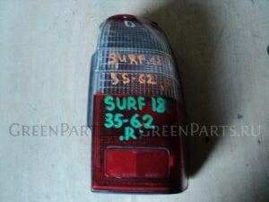 Стоп на Toyota Surf KZN185 3562