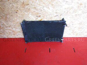 Радиатор кондиционера на Toyota Gaia ACM10 1AZ-FSE 0032547