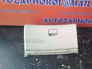 Бардачок на Toyota Windom VCV30 1MZ