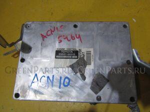 Блок управления efi на Toyota Nadia ACN10 1AZ-FSE 0005464