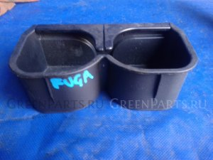Подстаканник на Nissan Fuga PNY50 VQ35 4WD