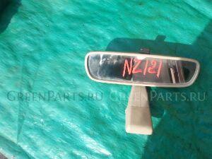 Зеркало салона на Toyota Corolla NZE121, NZE124, ZZE122, ZZE123, ZZE124 2NZFE