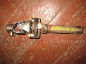 Рулевой карданчик на Toyota Ipsum ACM26 2AZ