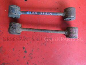 Рычаг на Toyota Ist NCP65 1NZ-FE 0015567