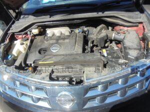 Трубка кондиционера на Nissan Murano PNZ50 VQ35