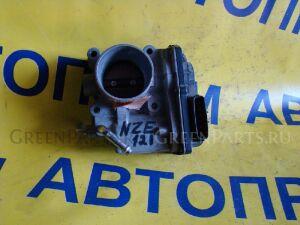 Дроссельная заслонка на Toyota Corolla NZE121 1NZ-FE