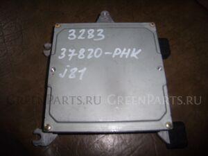 Блок efi на Honda CR-V RD1 B20B 37820-PHK-J81