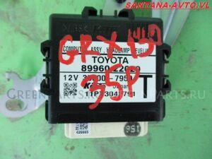 Электронный блок на Toyota Mark X GRX130 4GR-FSE 89960-22020