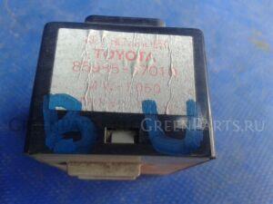 Реле на Toyota Dyna BU88 14B 8598537010