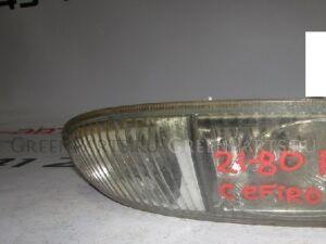 Туманка на Nissan Cefiro A33 21-80