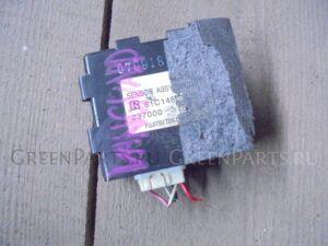 Электронный блок на Toyota Vanguard GSA33 2GR 4WD