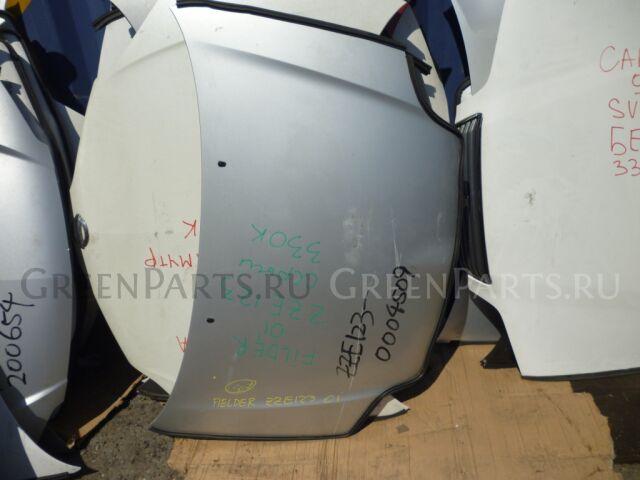 Капот на Toyota Corolla/Runx/Alex/Fielder NZE120/NZE121/NZE124/ZZE122/ZZE124