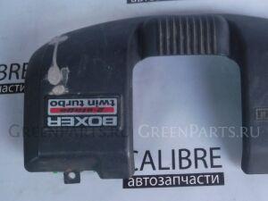 Защита двигателя на Subaru Legacy B4 BE5 EJ20T 008797