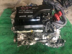 Двигатель на Nissan X-Trail NT32 MR20DD 710007B