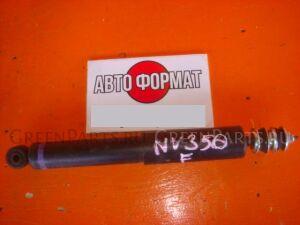 Амортизатор на Nissan Caravan NV350