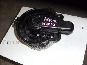 Мотор печки на Toyota Aqua NHP10 1NZ