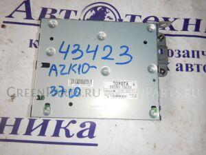 Электронный блок на Toyota Sai AZK10 2AZ 86090-75030 / 2013710