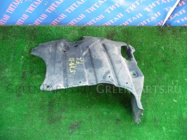 Защита двигателя на Toyota Nadia SXN10 3S-FE 51441-20380,51442-20450