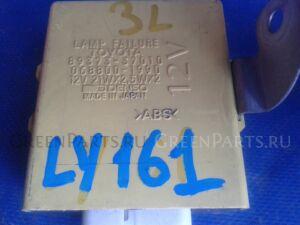 Реле на Toyota Dyna LY161 3L,5L 8937337101