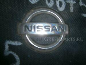 Эмблема на Nissan Serena C25 , NC25 , CC25 , CNC25 MR20
