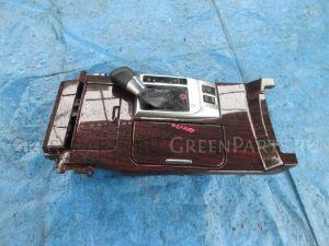 Консоль кпп на Toyota Mark X GRX130