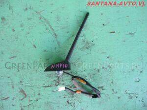 Антенна на Toyota Aqua NHP10 1NZ-FXE